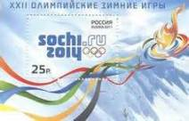 Winter Olympics Teaching Tips 4